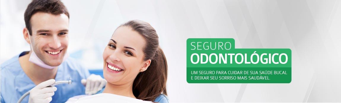 Banner-20Seguro-20Odontol-C3-B3gico-2021150x350